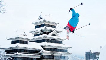 Goodguides - Honshu Backcountry Tours
